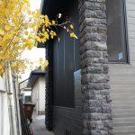 Abcan Exteriors Renovation